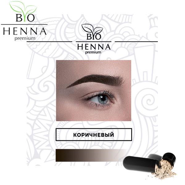 BIO HENNA PREMIUM Szemöldök Henna festék kapszulában 1 db - Barna