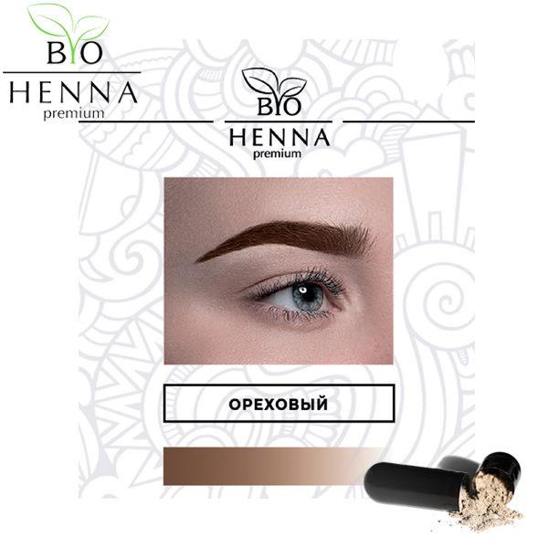 BIO HENNA PREMIUM Szemöldök Henna festék kapszulában 1 db - Dió
