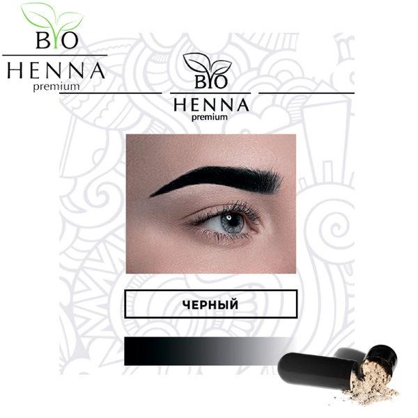 BIO HENNA PREMIUM Szemöldök Henna festék kapszulában 1 db - Fekete