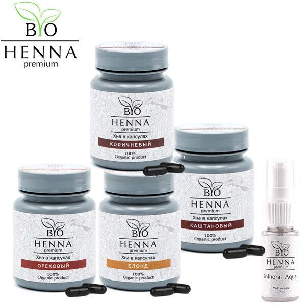 BIO HENNA PREMIUM Brow Henna kapszulás Szalon csomag I.