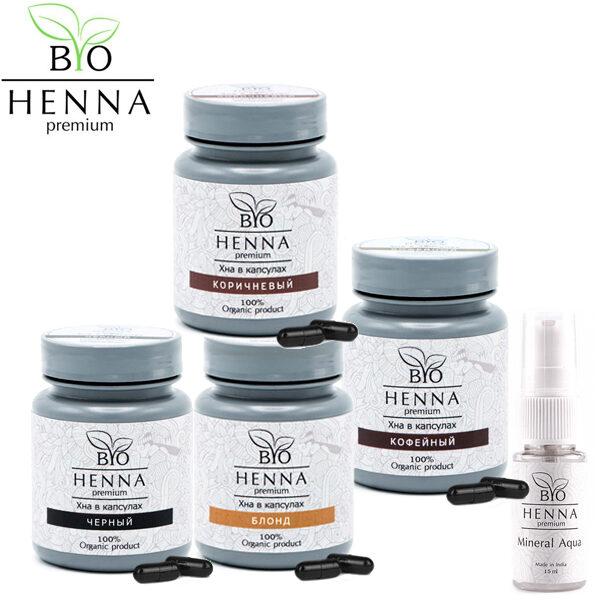 BIO HENNA PREMIUM Brow Henna kapszulás Szalon csomag II.