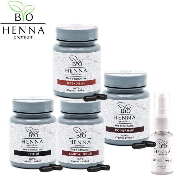 BIO HENNA PREMIUM Brow Henna kapszulás Szalon csomag III.