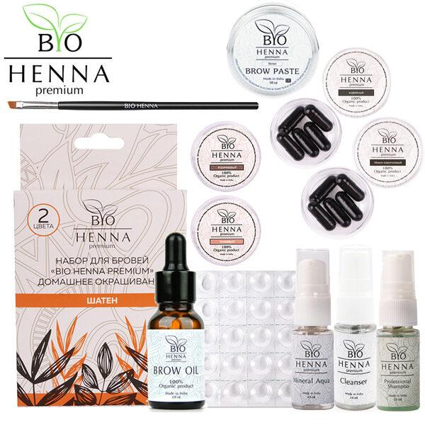 BIO HENNA PREMIUM Brow Henna kapszulás alap kezdőcsomag (barna)