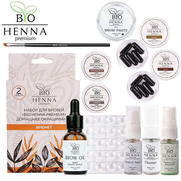 BIO HENNA PREMIUM Brow Henna kapszulás alap kezdőcsomag (brunette)
