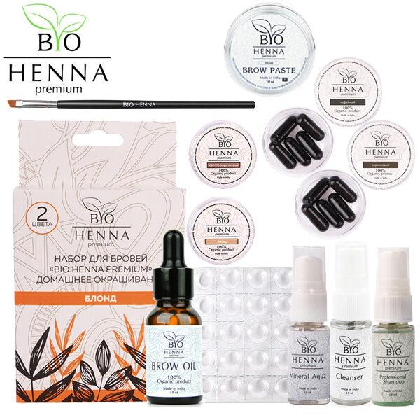 BIO HENNA PREMIUM Brow Henna kapszulás alap kezdőcsomag (szőke)