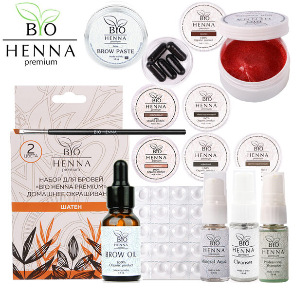 BIO HENNA PREMIUM Brow Henna kapszulás haladó kezdőcsomag (barna)