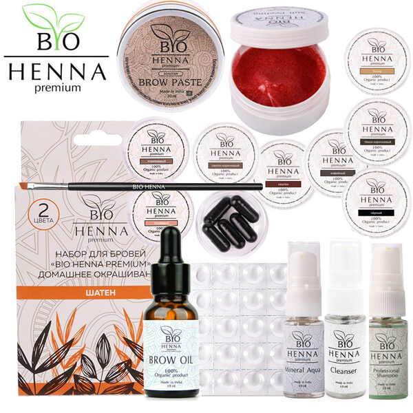 BIO HENNA PREMIUM Brow Henna kapszulás profi kezdőcsomag